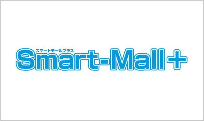 Smart Mall+