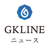 GKLINE ニュース