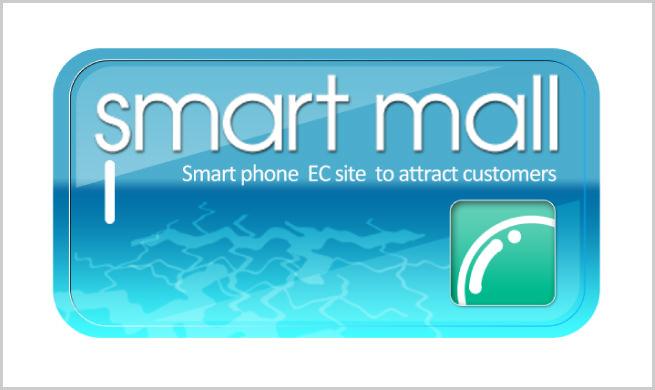 Smart Mall